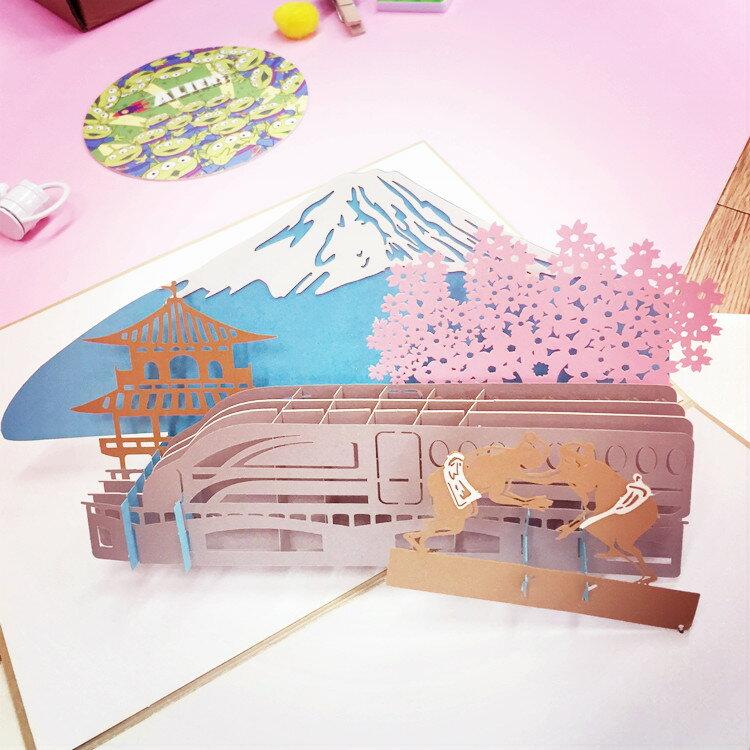 PGS7 日韓文具商品 - 日本 富士山 立體 造型 卡片 生日賀卡 / 萬用卡 / 情人節【SHT6359】