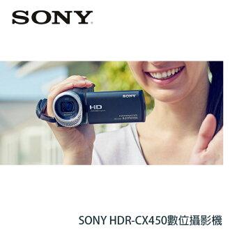 [喬傑數位]SONY HDR-CX450數位攝影機