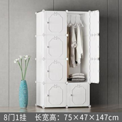 收納櫃 收納櫃子儲物櫃加厚整理衣櫥塑料自由組合小孩童簡易衣櫃【全館免運 限時鉅惠】