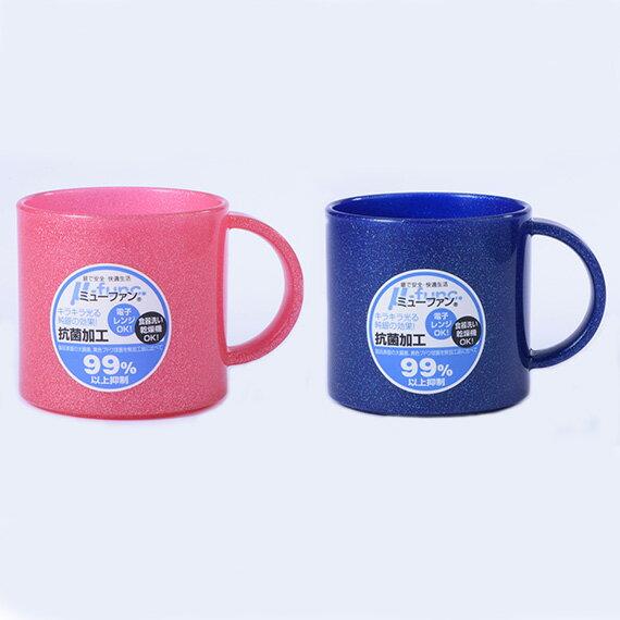 日本製mju-func®妙屋房銀纖維高級抗菌加工潄口杯雙人2件組(粉紅+銀河藍)