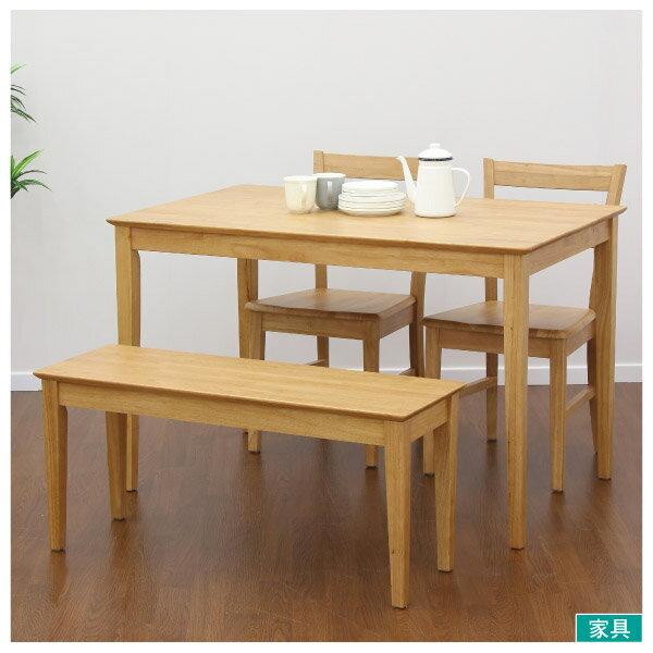 ◎實木餐桌椅四件組 SOLID2 LBR NITORI宜得利家居 0