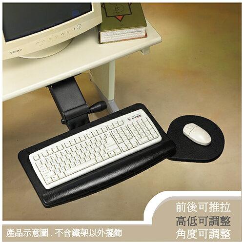 【C&B】人體工學高度可調旋轉式附滑鼠板鍵盤架