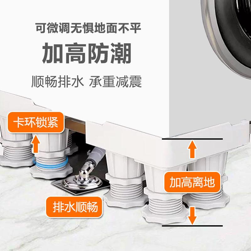 小天額洗衣機底座架子移動萬向加高通滾筒用