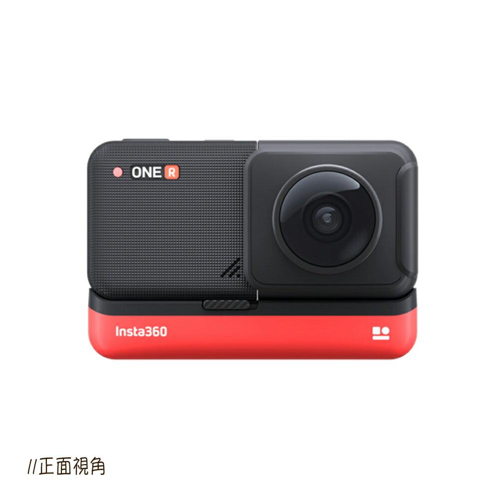 ◎相機專家◎ Insta360 One R 全景鏡頭套裝 運動攝影機 5.7K全景 環景 4K廣角 公司貨