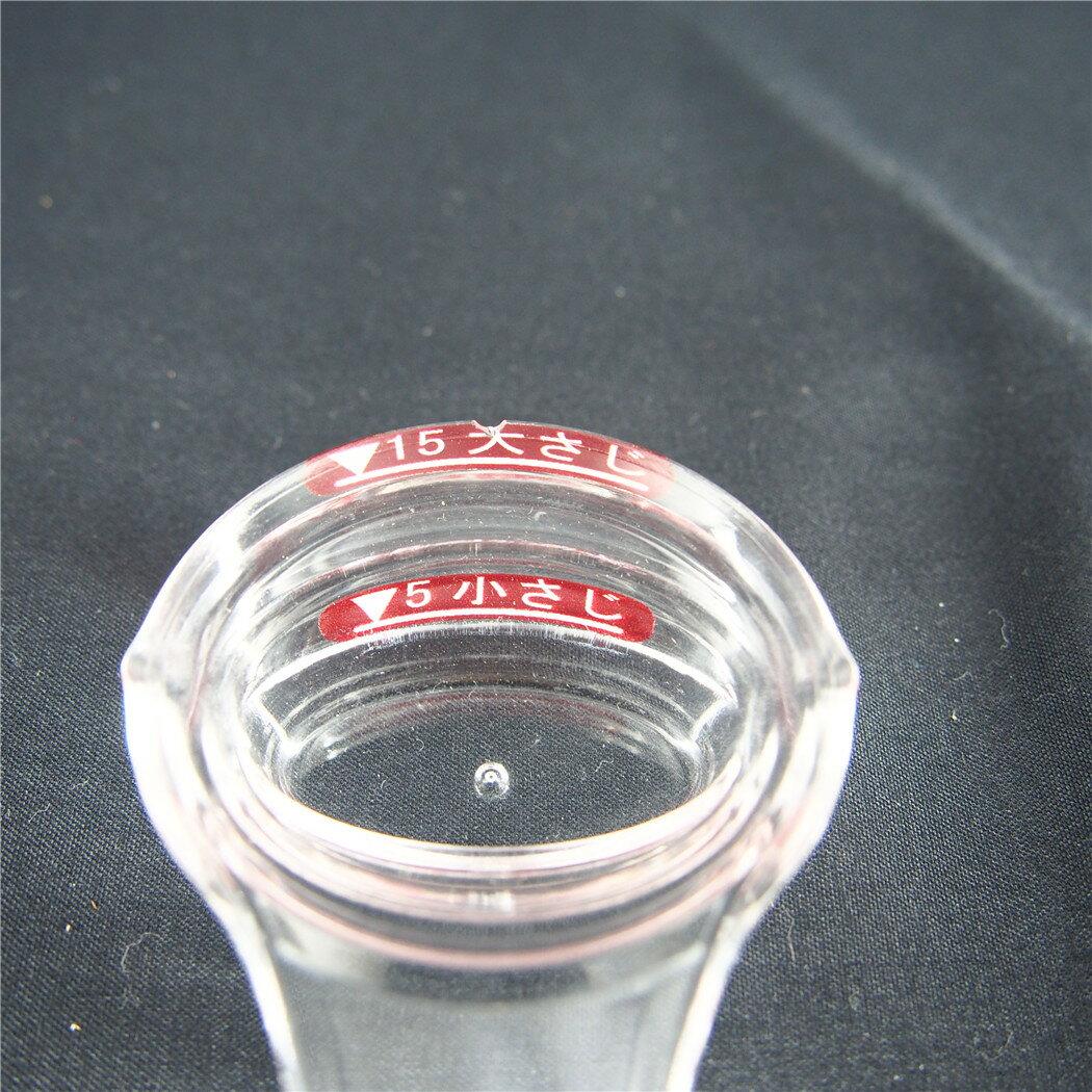 日本ECHO 可平放式計量匙 烘焙食品級計量匙 計量湯匙 烘培用具(依凡卡百貨)
