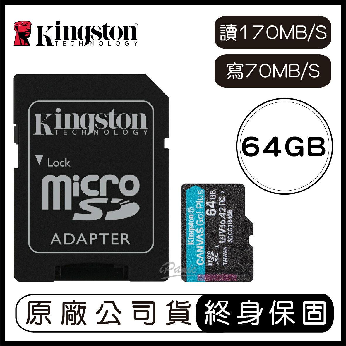 【新款附轉卡】金士頓 Kingston Canvas Go!Plus microSD 64G 讀170MBs 寫90MBs U3 V30 A2