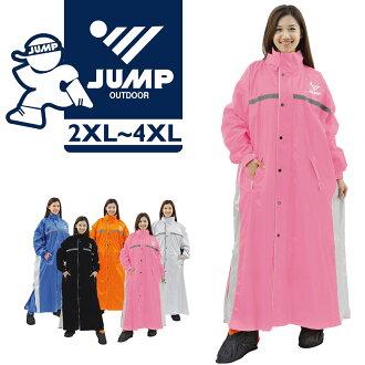 imitu【JUMP】飄美『側開』連身休閒風雨衣(2XL~4XL 五色 JP-0802)