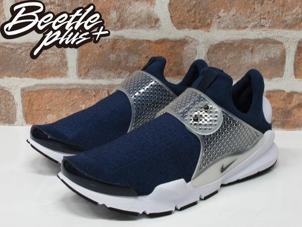 男女 BEETLE PLUS NIKE SOCK DART 深藍 藍白 襪套 余文樂 藤原浩 走路鞋 休閒鞋 慢跑鞋 819686-400 1