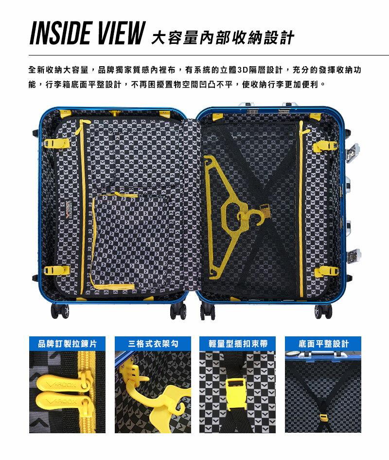 V-ROOX MAX 28吋 美式硬派硬殼鋁框行李箱 / 旅行箱-黑拉絲(藍框) 6