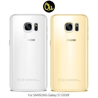 【愛瘋潮】Oucase SAMSUNG S7 G930F 防滑 TPU 套 保護套 背殼 手機殼