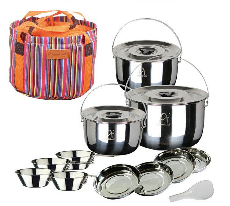 【露營趣】中和 CampingAce ARC-159 野樂露營提鍋組 不鏽鋼套鍋具組 不鏽鋼套鍋 含不鏽鋼碗/盤子/湯勺/收納袋