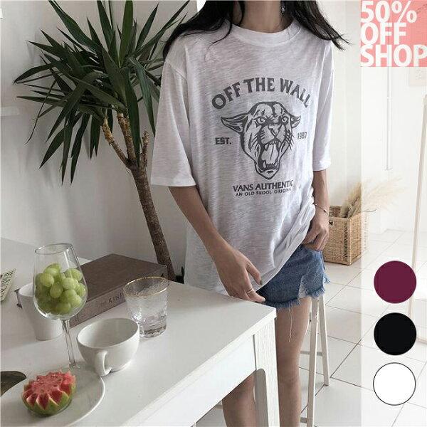 50%OFFSHOP寬鬆老虎字母印花圓領短袖T恤(3色)【G035852C】