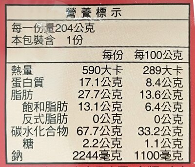 統一 滿漢大餐 麻辣鍋牛肉麵 204g (2碗入) / 組 2
