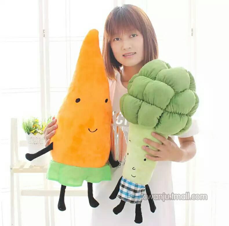 可愛蔬菜抱枕 聖誕節禮物 婚宴 捧花 玉米君/靠墊 抱枕 腰墊 生日禮物 室內布置