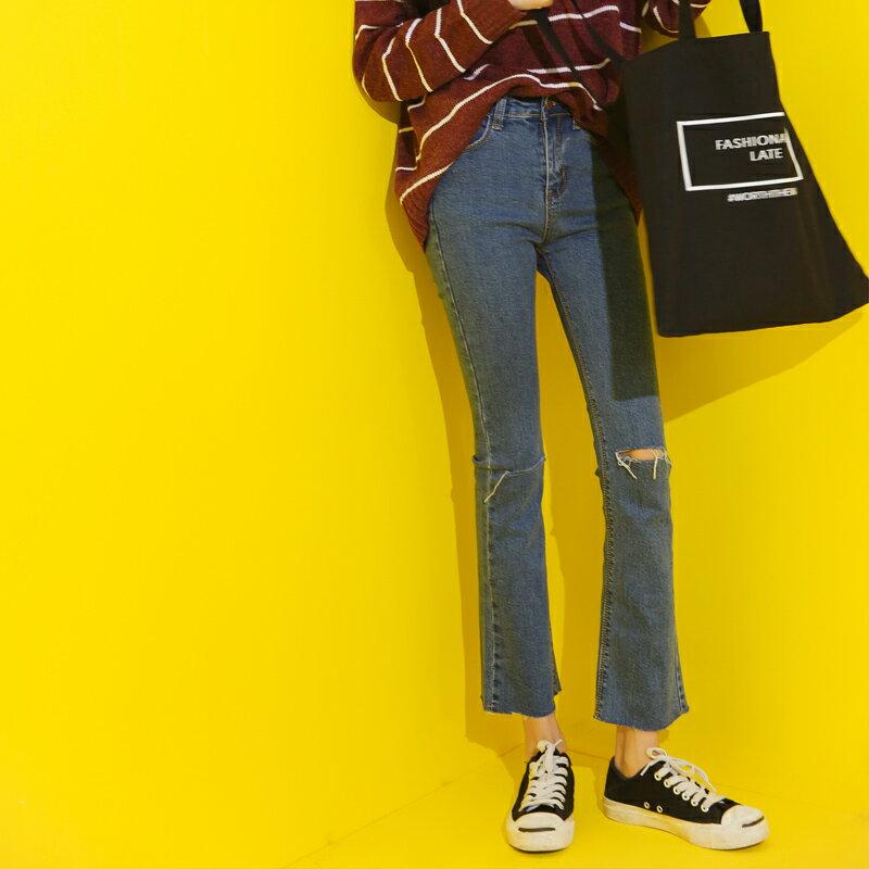 PS Mall 水洗做舊破洞復古修身顯瘦高腰闊腿牛仔褲~T2809~ ~  好康折扣