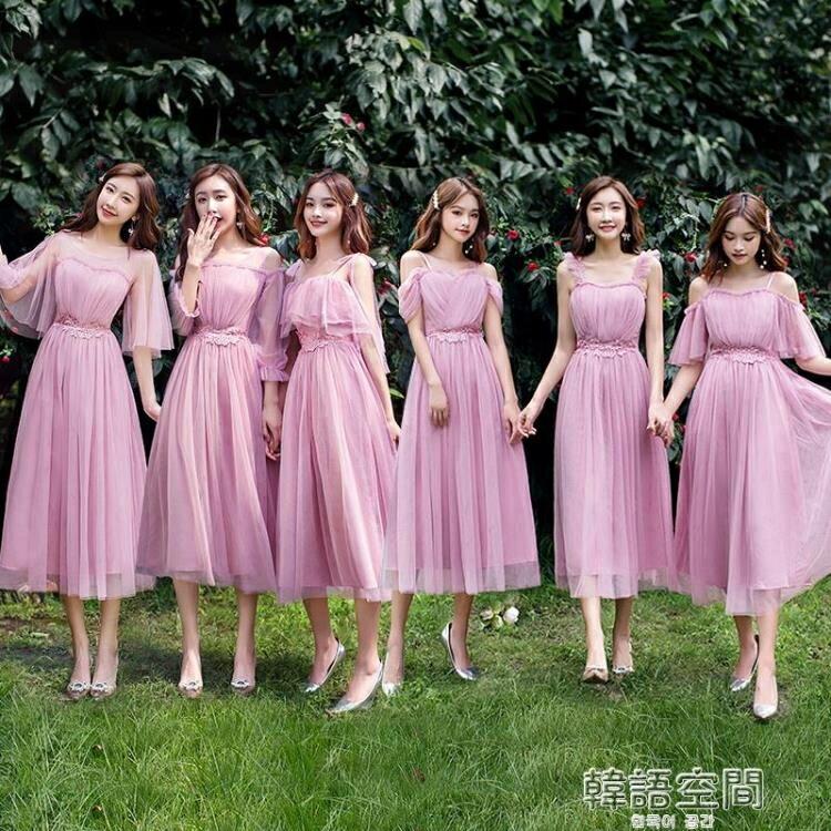 快速出貨 伴娘服中長款2021新款春夏加大碼仙氣質姐妹團宴會主持畢業禮服女