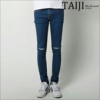 NJ0331牛仔褲‧顯瘦刀割造型單寧牛仔褲‧一色【NJ0331】-TAIJI-