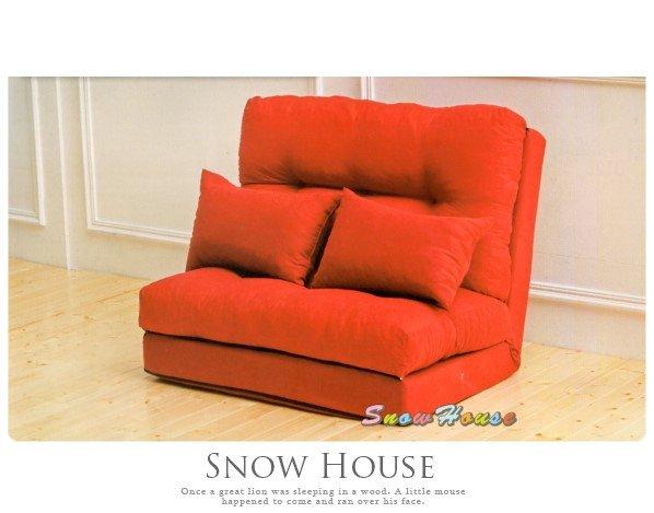 ╭☆雪之屋居家生活館☆╯AA490-02玫瑰花沙發床(紅色)沙發椅躺椅可折坐臥沙發床雙人沙發三人沙發造型沙發