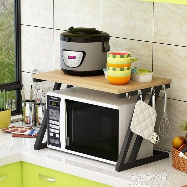 居家用品 微波爐置物架 廚房置物架2層調料架架多功能收納架廚房落地置物架 免運