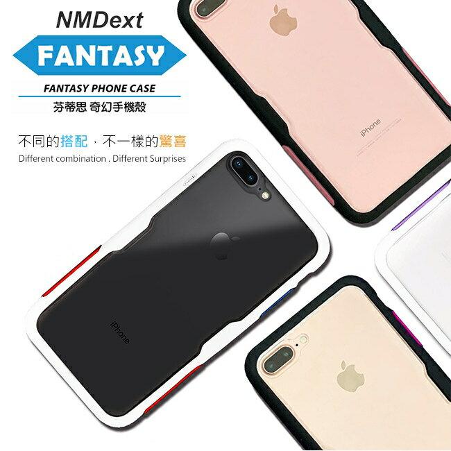 【Fantasy芬蒂思】iPhone11系列 軍規防摔殼 NMDext奇幻手機殼 手機套 保護殼 保護套 防刮殼 正版現貨 for i11 / 11 Pro / 11 Pro Max 8