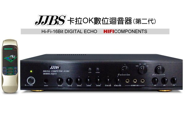 JJBS卡拉OK數位迴音器(第二代)黑色,4組聲音輸入/無線遙控,效果讚