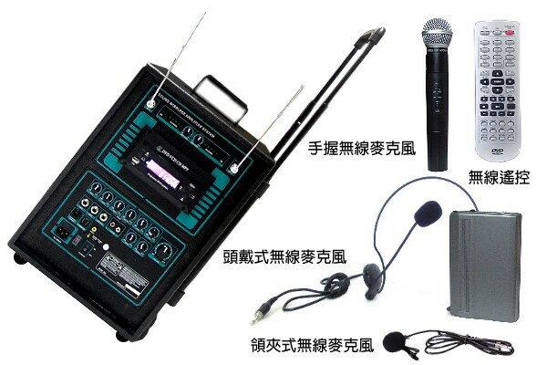 INYOUNG移動式充電擴音機PA-80DV,DVD座/USB/頭戴.領夾.手握無線Mic/8吋低音單體
