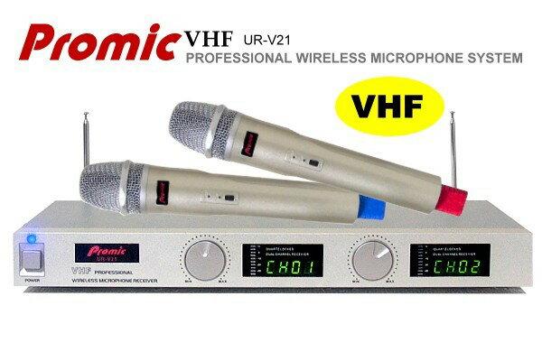 ,Promic超高頻無線麥克風UR~V21,卡拉OK /雙頻石英鎖碼