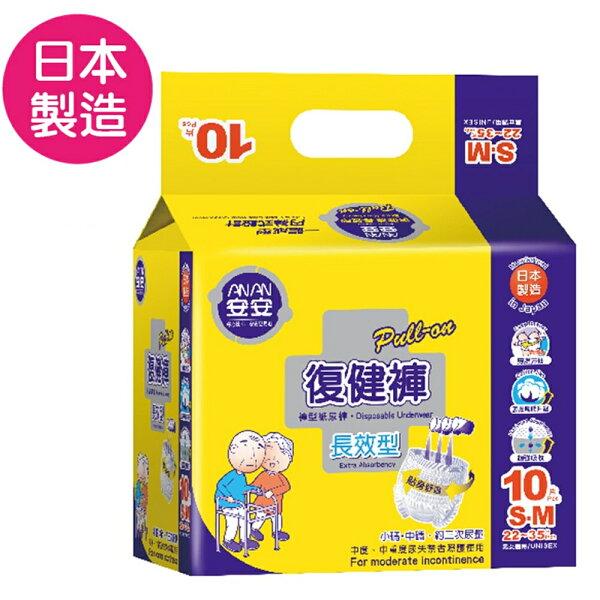 領券再折★【安安】日本製長效吸收復健褲S-M號成人紙尿褲(10片x6包)