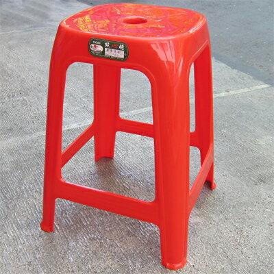 震嶸 CC-03 珍珠點心椅 S1-52061003