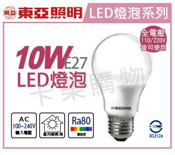 TOA東亞 LLA015-10AAD LED 10W 6500K 白光 全電壓 E27 球泡燈  TO520019