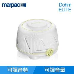 【滿3千10%點數回饋】【美國 Marpac】 Dohm-ELITE 除噪助眠機 ( 綠 )失眠淺眠助眠白噪音