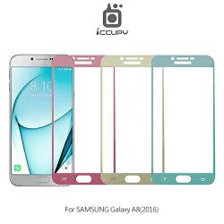 強尼拍賣~ iCCUPY SAMSUNG Galaxy A8 2016 2.5D 類鋼琴烤漆滿版玻璃貼 0.33mm
