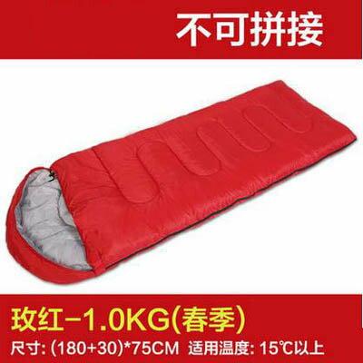 【1.0kg不可拼接睡袋(春季)-(180+30)*75cm-1款/組】信封式四季通用午休睡袋-7670621-1