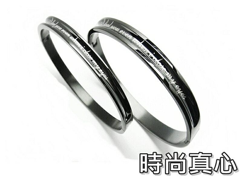 《316小舖》【B54】(316L鈦鋼手環-時尚真心-單件價 /生日禮物/西洋情人節禮物/流行鋼飾/耶誕節禮物/純鋼手環/鋼飾團購)