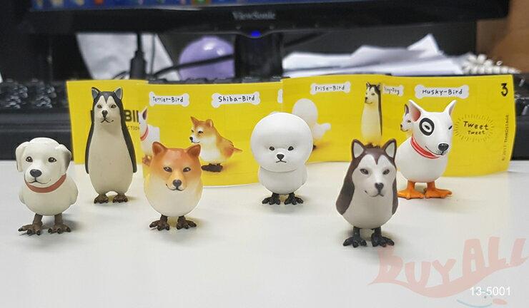 迷你版 狗鳥 扭蛋 轉蛋 Thirdstage Dogbird 韓國設計師 全套6款 。全新,附蛋紙,不附蛋殼