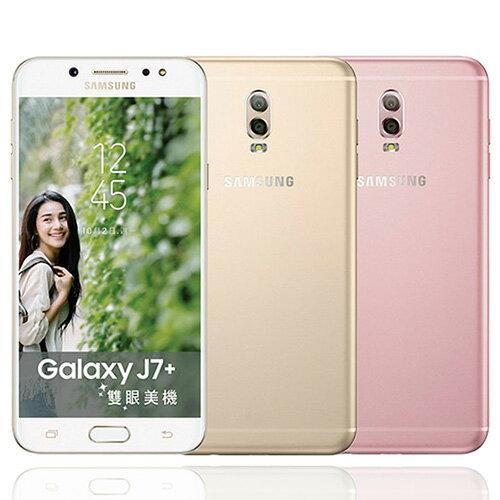 J7+三星智慧型手機福利品SAMSUNG Galaxy J7 + PLUS C710 32G 4G LTE 5.5吋 雙鏡頭