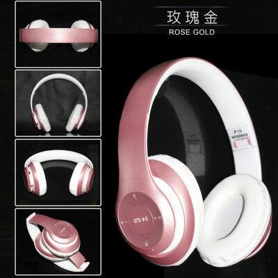 50%OFF SHOP【Z022465DN】玫瑰金藍牙耳機 頭戴式重低音身歷聲手機通話無線插卡FM‧4色可選
