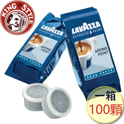 金時代書香咖啡 ~LAVAZZA~AROMA POINT GRAN CAFE #x27
