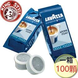 金時代書香咖啡 【LAVAZZA】AROMA POINT GRAN CAFE' (100顆)