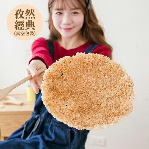 鍋粑脆餅-孜然經典(直徑28cm/1入)