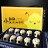木匠手作★【團購】小雞雞冰淇淋蛋糕10盒組 (10入  /  盒)★ - 限時優惠好康折扣