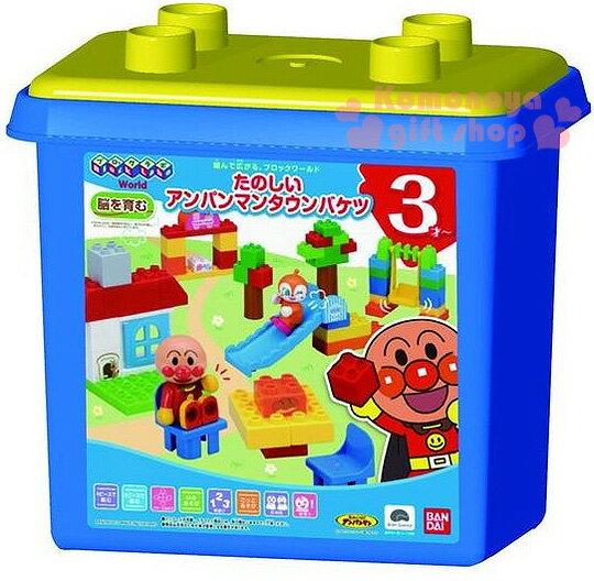 〔小禮堂〕麵包超人 積木箱玩具《M.藍.公園.收納箱》適合3歲以上孩童