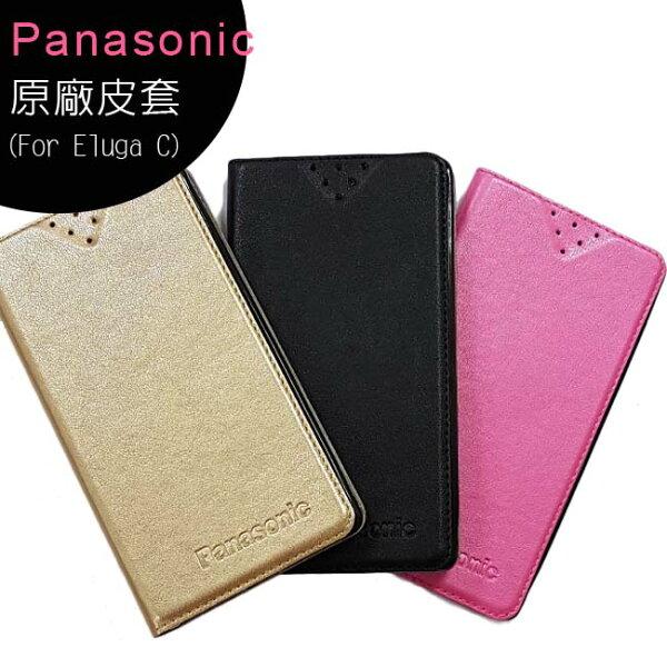PanasonicELUGAC5.5吋手機原廠皮套
