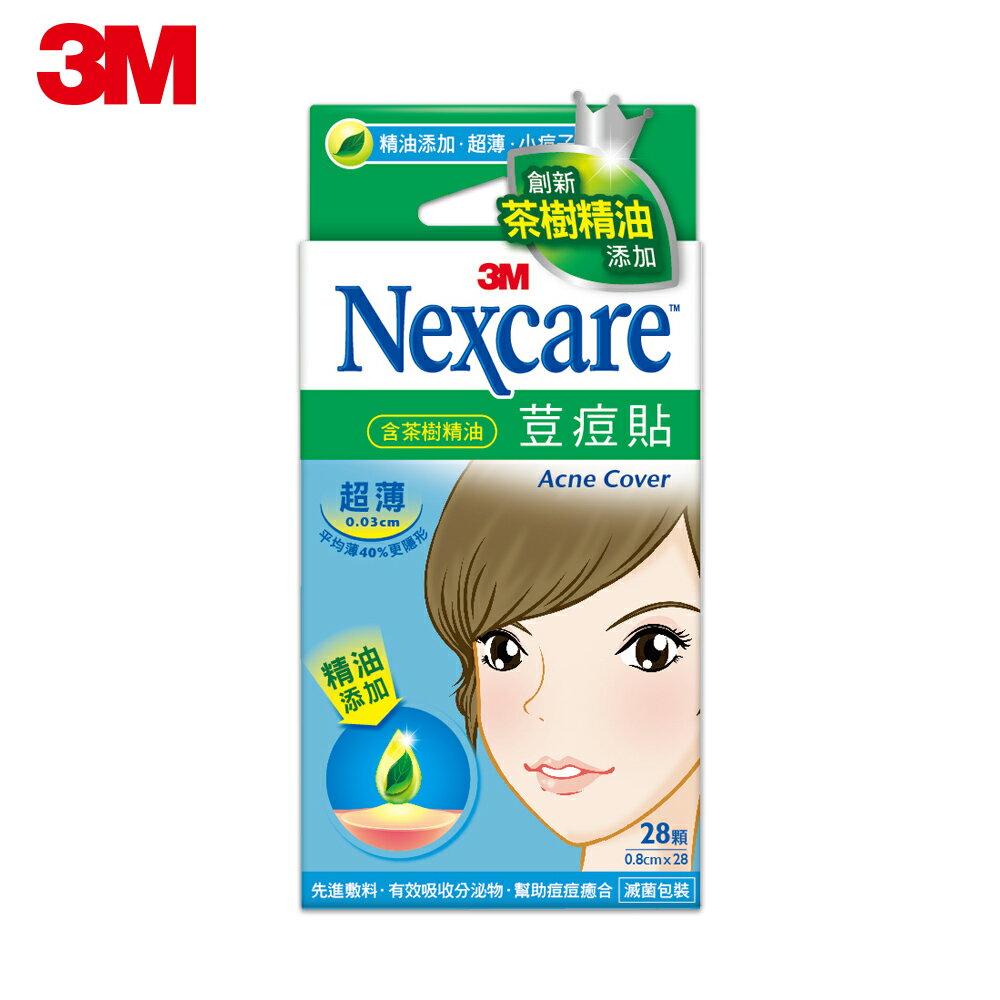 3M Nexcare 茶樹精油荳痘隱形貼-超薄小痘子專用 0