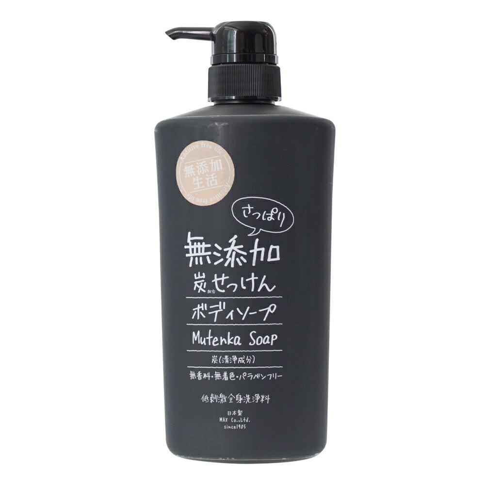 MAX 無添加清爽黑炭沐浴乳 -|日本必買|日本樂天熱銷Top|日本樂天熱銷