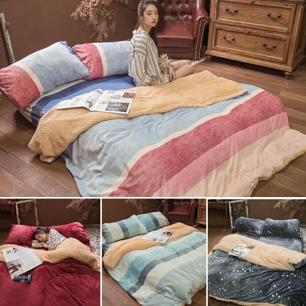 暖暖♥️法蘭絨床包兩用毯組(單人 / 雙人 / 加大可選) 觸感細緻 溫暖過冬 福袋商品 棉床本舖 1