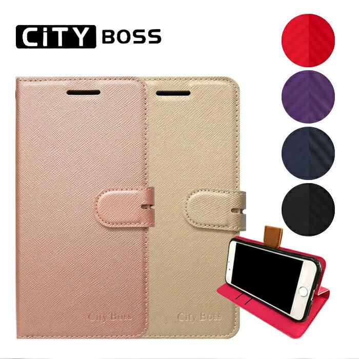 CITY BOSS 撞色混搭 5.5吋 Sony Xperia XA1 PLUS/G3426 手機套 可站立 側掀磁扣皮套/卡片收納/保護套/背蓋/支架/手機殼/保護殼/TIS購物館