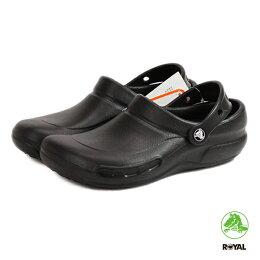 CROCS 卡駱馳 bistro 廚師鞋 防滑 防水 涼拖鞋 黑色 男女 A6758