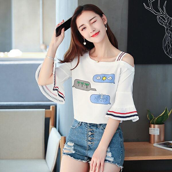 《全店75折》露肩甜美小心機喇叭袖短袖上衣(S-2XL)-梅西蒂絲(現貨+預購)