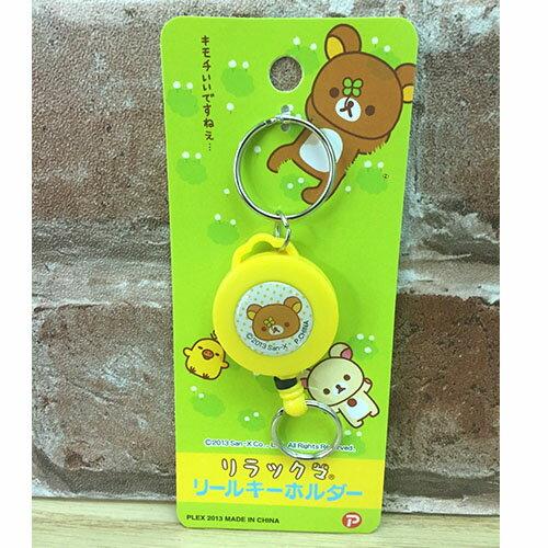 【真愛日本】17042300003 伸縮易拉鑰匙圈-懶熊 SAN-X 懶熊 奶熊 拉拉熊 鑰匙圈 鎖圈 吊飾